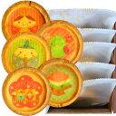 ひなまつり チーズタルト 5個セット 化粧箱入り | ひな祭...