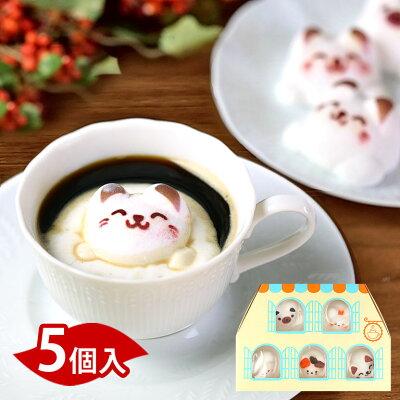 ホワイトデーに喜ばれるおすすめお菓子 日本ロイヤルガストクラブ マシュマロ ラテマル