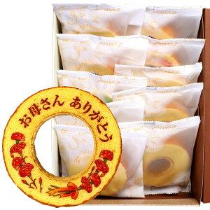 母の日 ギフト スイーツ バウムクーヘン (小) 10個 箱入り | かわいい バームクーヘン お菓子 洋菓子 誕生日 ...