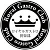 日本ロイヤルガストロ倶楽部