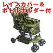 対面式ペットカートPoco(ポコ)ブラックフレーム【カモフラージュ/迷彩柄】