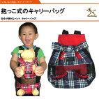 抱っこ式の安全で便利な4孔胸前キャリーバッグ(ペット袋)!