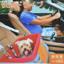 【送料無料】ブースターボックス・スウェードタイプ【犬猫用】【旅行用・お出かけ・犬猫用・犬キャリーバッグ】♪