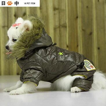 犬 冬服 セール犬 服 ペットウェア 小型犬 中型犬 ペット用 犬用 洋服 かわいい 秋冬 中綿軍服のつなぎ  おしゃれ 【あす楽対応】【メール便送料無料(ネコポス)】