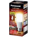 【12/23限定ポイントアップキャンペーン】LED電球 LDT8LGST6 パナソニック T形タイプ 8.4W 電球色相当 E26口金 全光束1070lm LDT8L-G/S/T (LDT8LGST6)・・・