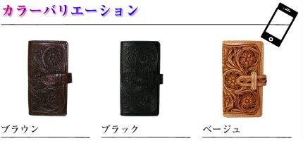 本革製iphoneケースアイフォーン7ケース手帳型ディアホーンスミス【送料無料】