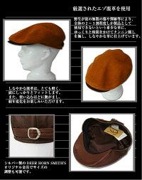 エゾシカ革ハンチング【送料無料】10P05Dec15