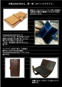 本革製iphoneケースアイフォーン6ケース手帳型Iphone6sプレーンタイプ
