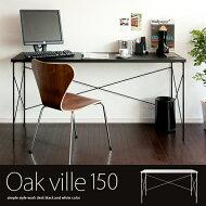 【送料無料】シンプルデザインで幅広い用途に。ワークデスクOakville〔オークビル〕ブラックホワイト