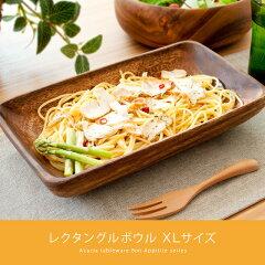 木製食器 皿 プレート 木製 食器 おしゃれ かわいい 木製 カフェパスタ皿 カレー皿 ウッド サラ...