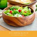 木製食器 皿 プレート 木製 食器 おしゃれ ボウル かわいい 北欧 アカシア スープ皿 カレー皿 ...