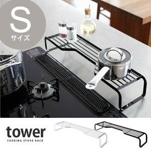 キッチン スペース シンプル ホワイト ブラック