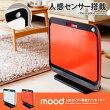 mood 〔ムード〕人感センサー搭載セラミックファンヒーター