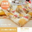 こたつ布団セット oredia NF〔オレディア〕 205×205cm 正方形