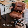 レザースタイルデスクチェア Banner Chair(バナーチェア)