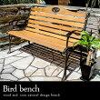 ナチュラルデザインベンチ bird bench(バードベンチ)