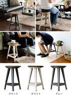 【送料無料】スツールチェア椅子イス多用途天然木オールドパインアイアンアイアンレッグスツールMOSH(モッシュ)ブラックホワイトグレー