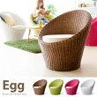 ラタン製 ウィッカーチェア Egg(エッグ)