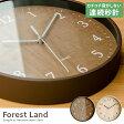 掛け時計 壁掛け時計 北欧 おしゃれ 木製 連続秒針 掛時計 時計 レトロ シンプル モダン インテリア 雑貨 ウォールクロック ナチュラル 壁掛け時計 ForstLand〔フォレストランド〕 ブラウン ナチュラル