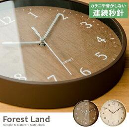壁掛け時計 ForstLand(フォレストランド)