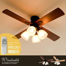 シーリングファン Windouble 4灯