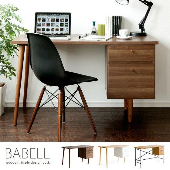 デスク 北欧 デスク シンプルデザインデスク BABELL 〔バベル〕 ブラウン ナチュラル&ホワイト ナチュラル&ブラック