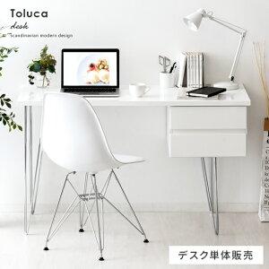 パソコン おしゃれ シンプル ナチュラル ホワイト シンプルモダンデザイン