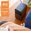 Dual Heater〔デュアルヒーター〕