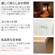 【送料無料】,ベッドロータイプベッド木製すのこ,多機能モダンベッドPRIVEE〔プリヴェ〕シングル,セミダブル,ダブル,モダン北欧スノコ