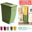 ECO container style(エココンテナスタイル)