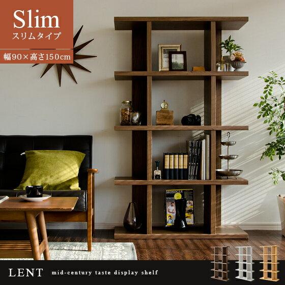 収納 ラック 本棚 シェルフ 木製 オープン LENT〔レント〕スリムタイプ 90×150cm ブラウン、ホワイト、ダークナチュラル