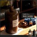 加湿器 おしゃれ アロマ 超音波 1.6L アロマ加湿器 アロマ 陶器 インテリア ヴィンテージ アンティーク ディフューザー 人気 かわいい おすすめ アロマディフューザー Onlili〔オンリリ〕陶器アロマ超音波式加湿器 ブラック ブラウン