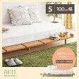 送料無料 ベッド シングル フレーム シングルベッド ローベッド フロアベッド 北欧 ナチュラル 木製 かわいい おしゃれ 北欧調デザインベッドベッド PIATTO〔ピアット〕 シングルサイズ 100cm幅 ベッドフレームのみの販売となっております