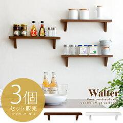 ウォールラック 壁掛け ウォールシェルフ 木製 壁面収納 ラック 壁掛けラック 壁掛け棚 飾り棚 ...
