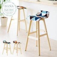 【送料無料】カウンターチェアカウンタースツール椅子イスバーチェア北欧背もたれバースツール木製ハイチェアチェアチェアーモダンテキスタイルおしゃれハイスツールDANA〔ダナ〕ブルーオレンジ1脚単体販売