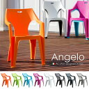 ガーデンチェア スタッキング イタリア ガーデンチェアー 椅子 イス チェアー 軽量 アウトドア チェア おしゃれ イタリアンデザイン PCチェア Angelo(アンジェロ) オレンジ ライトグリーン ライトブルー パープル ホワイト ブラウン ブラック グレー