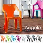 送料無料 ガーデンチェア スタッキング イタリア ガーデンチェアー 椅子 イス チェアー 軽量 アウトドア チェア おしゃれ イタリアンデザイン PCチェア Angelo(アンジェロ) オレンジ ライトグリーン ライトブルー パープル ホワイト ブラウン ブラック グレー