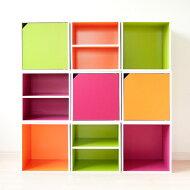 キューブボックス、収納ラック、組立ラック、CUBEBOX〔キューブボックス〕、ナチュラルブラウンホワイト、オレンジグリーンピンク