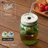 保存ビン ジョッキ メイソンジャー Ball Mason Jar レッドネック シッパー ガラス ドリンクディスペンサー 密封ビン おしゃれ ヴィンテージ ビンテージ ビン 瓶 ボトル