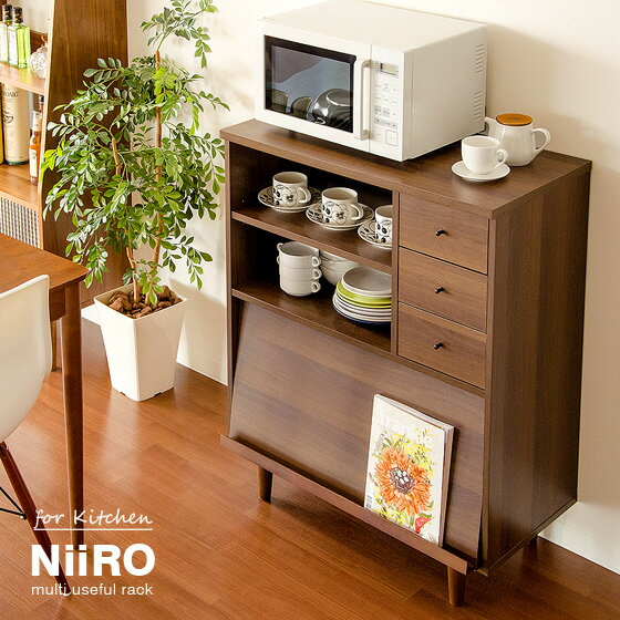 レンジ台 レンジラック 大型レンジ対応 キッチン収納 レンジボード 食器棚 キッチンラック NiiRO〔ニーロ〕ブラウン