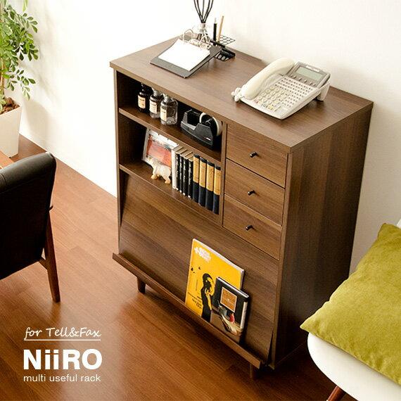 電話台 fax台 NiiRO〔ニーロ〕ブラウン