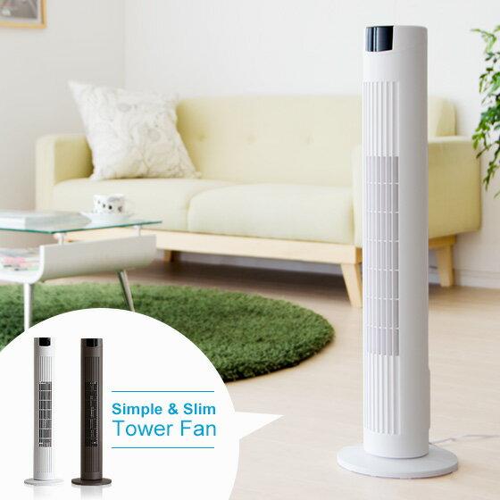 タワーファン 扇風機 Slim Tower Fan〔スリムタワーファン〕 ホワイト