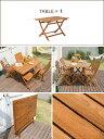 ガーデン テーブル エクステリア カフェ風 テラス バルコニー シンプル 天然木材 レジャー アウトドア ROCCO〔ロッコ〕テーブル 120×75cmタイプ 2