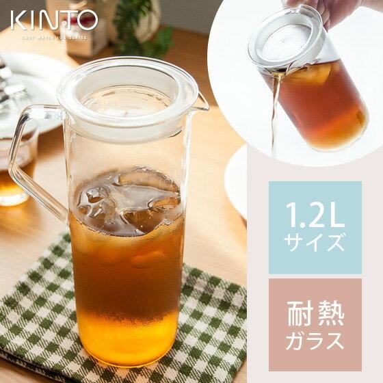食器 ウォータージャグ ガラス お茶入れ 冷水筒 ジャグ ガラスポット CAST ウォータージャグ1.2L 透明 シンプル