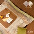 厚掛けこたつ布団 Milan(ミラン)正方形 205×205cm