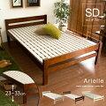 木製すのこベッド Arielle(アリエル) セミダブルサイズ