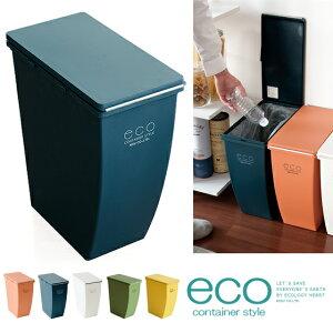 ボックス インテリア おしゃれ キッチン シンプル プラスチック スタッキング リットル コンテナ スタイル