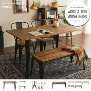 ダイニング テーブルセット テーブル インテリア ヴィンテージ インダストリアル おしゃれ ヴィンテージウッドダイニング