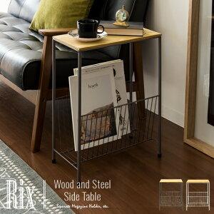 テーブル サイドテーブル ソファー ブルックリン シンプル ヴィンテージ おしゃれ おすすめ マガジンラック リックス
