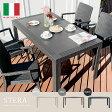送料無料 ガーデン テーブル アジアン カフェ風 テラス バルコニー ガラステーブル 屋内外兼 シンプル テーブル単品販売 ブラック グレー ホワイト